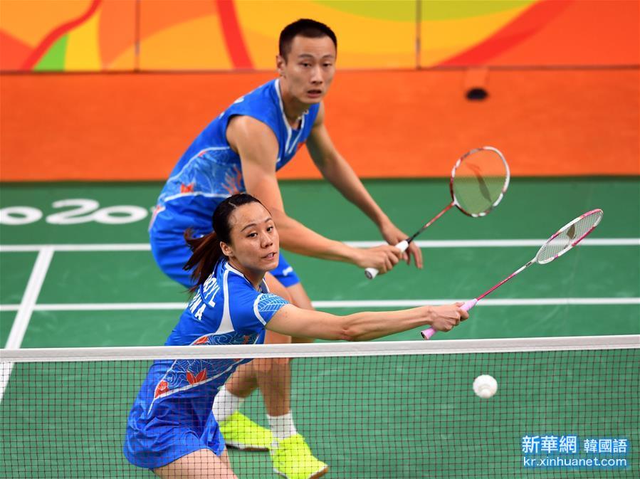 (裏約奧運會)(4)羽毛球——混雙:張楠/趙蕓蕾獲銅牌