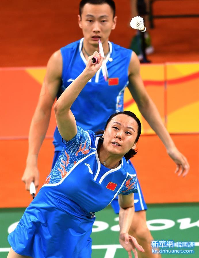 (裏約奧運會)(5)羽毛球——混雙:張楠/趙蕓蕾獲銅牌