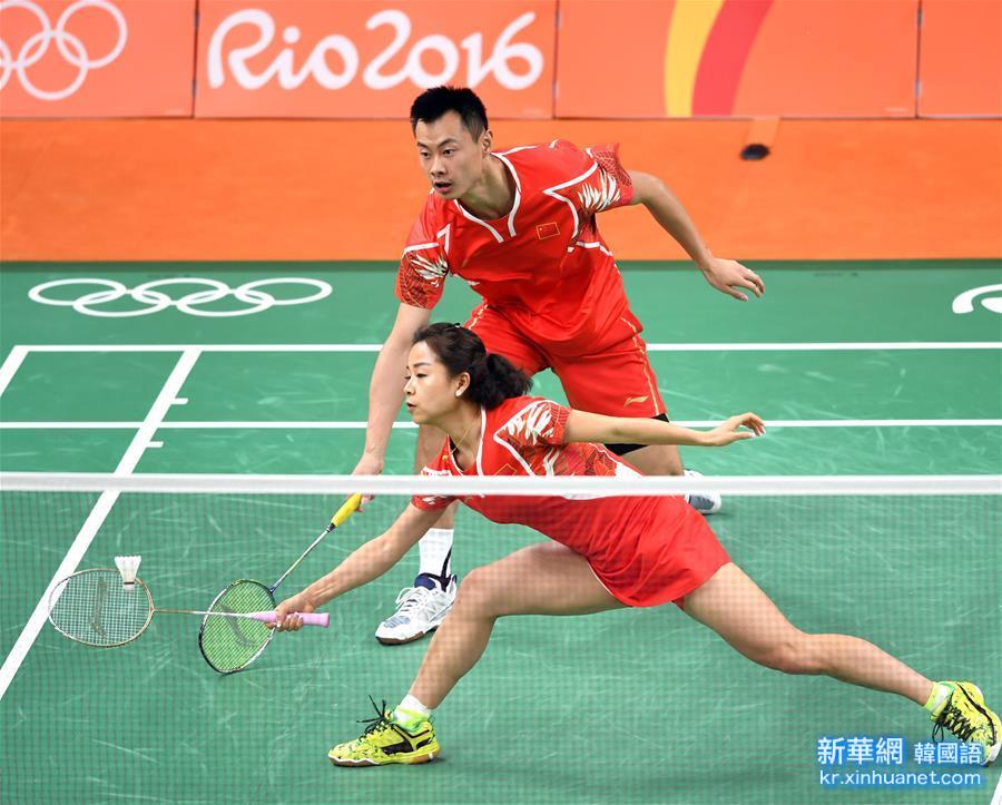 (裏約奧運會)(6)羽毛球——混雙:張楠/趙蕓蕾獲銅牌