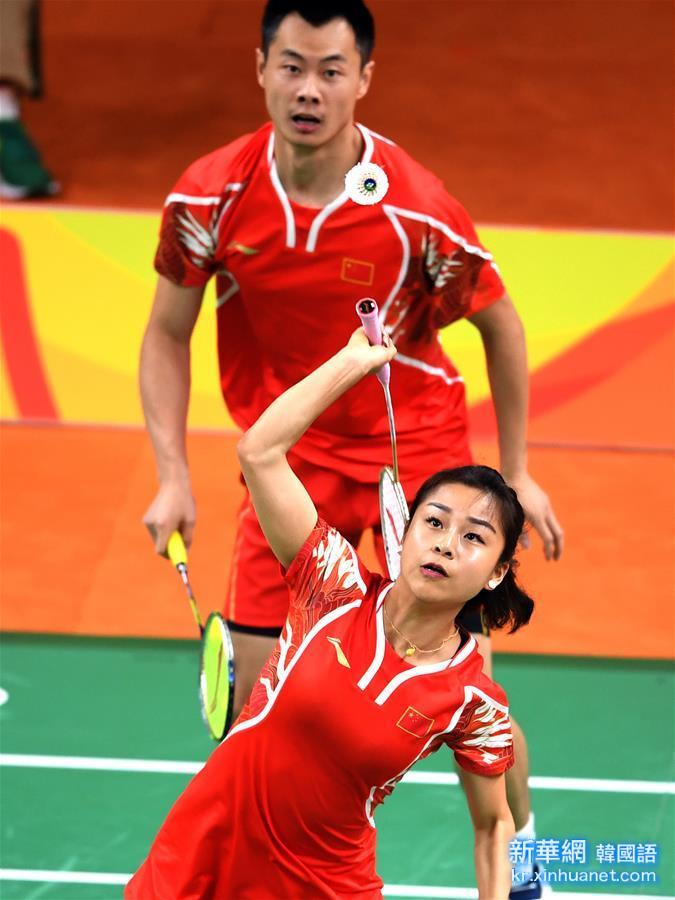 (裏約奧運會)(7)羽毛球——混雙:張楠/趙蕓蕾獲銅牌