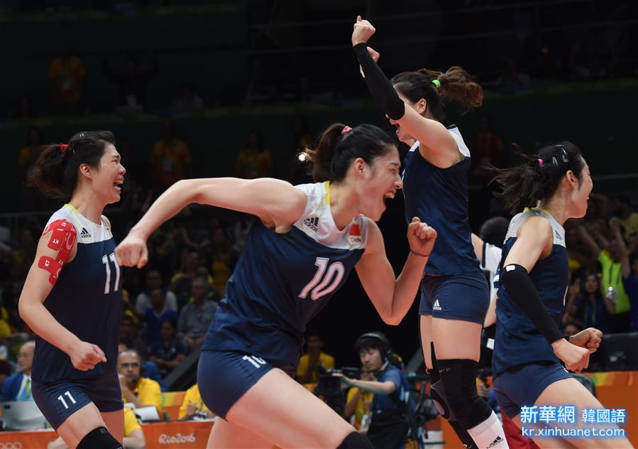 (裏約奧運會)(8)排球——女排:中國隊晉級四強