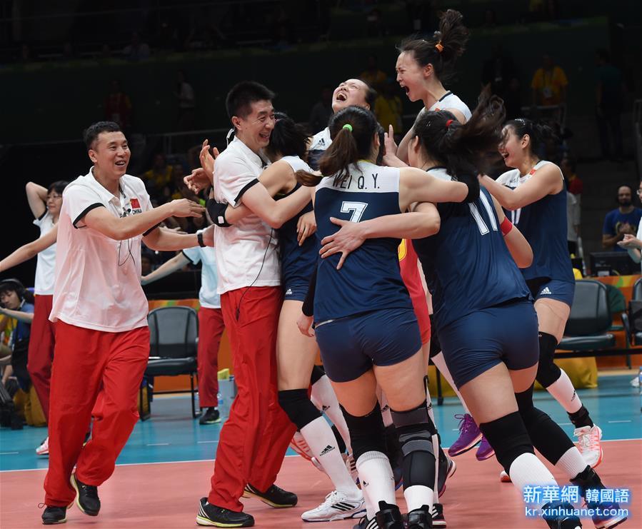 (裏約奧運會)(18)排球——女排:中國隊晉級四強