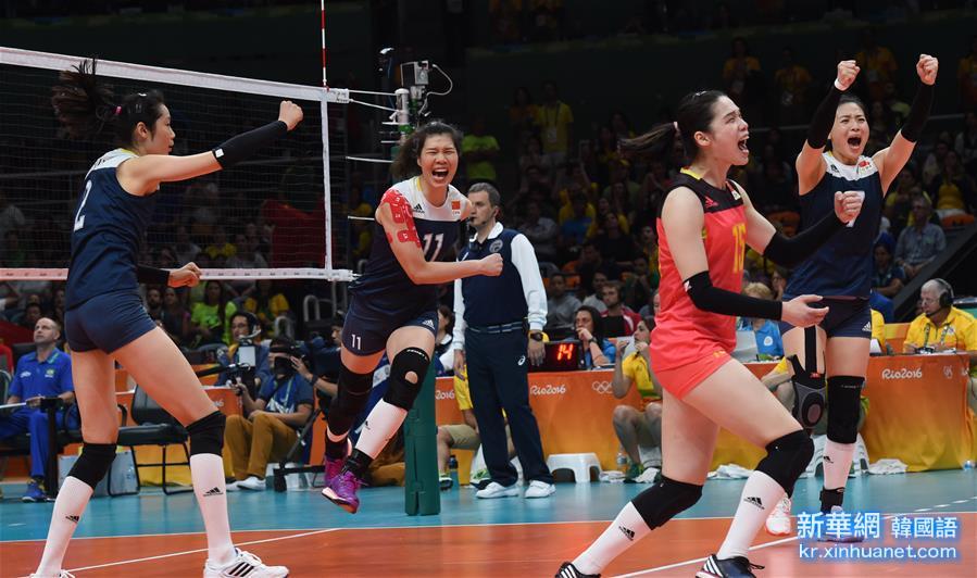 (裏約奧運會)(17)排球——女排:中國隊晉級四強
