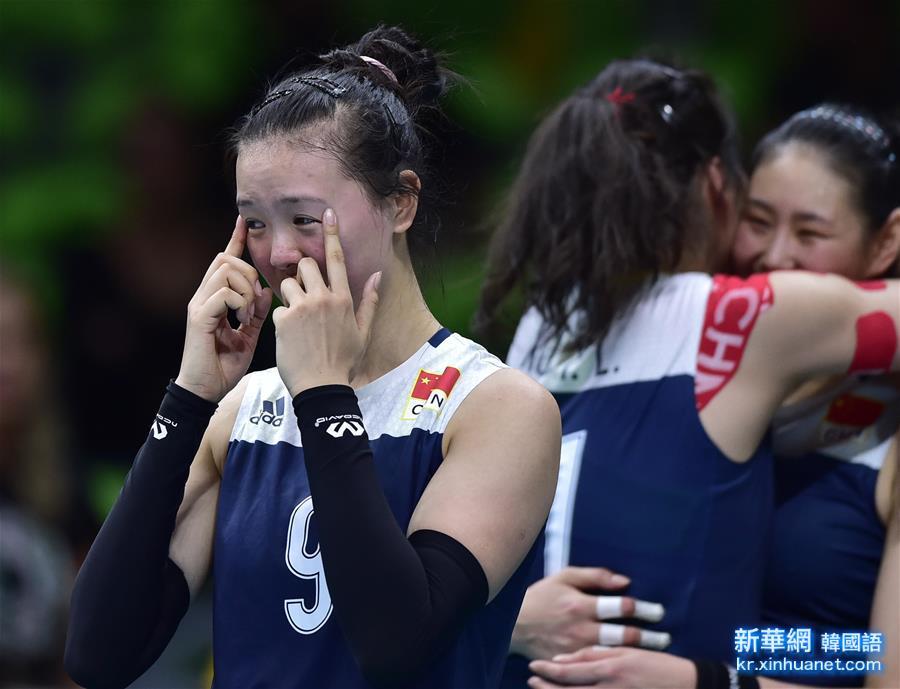 (裏約奧運會)(30)排球——女排:中國隊晉級四強