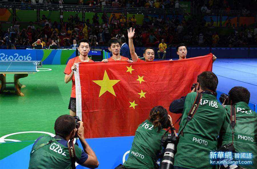 (裏約奧運會·奪冠一刻)(3)乒乓球——中國男隊奪金