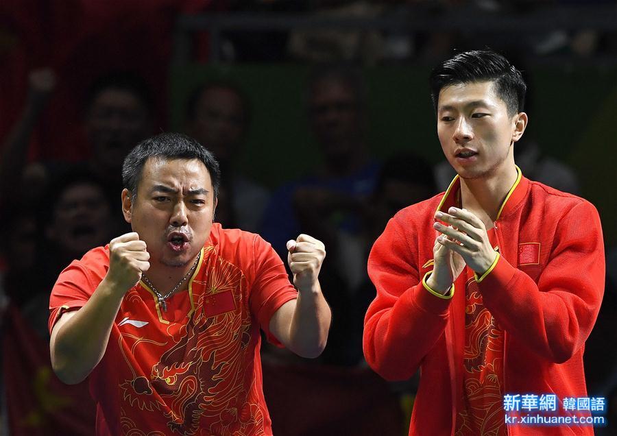 (裏約奧運會)(5)乒乓球——中國男隊奪金