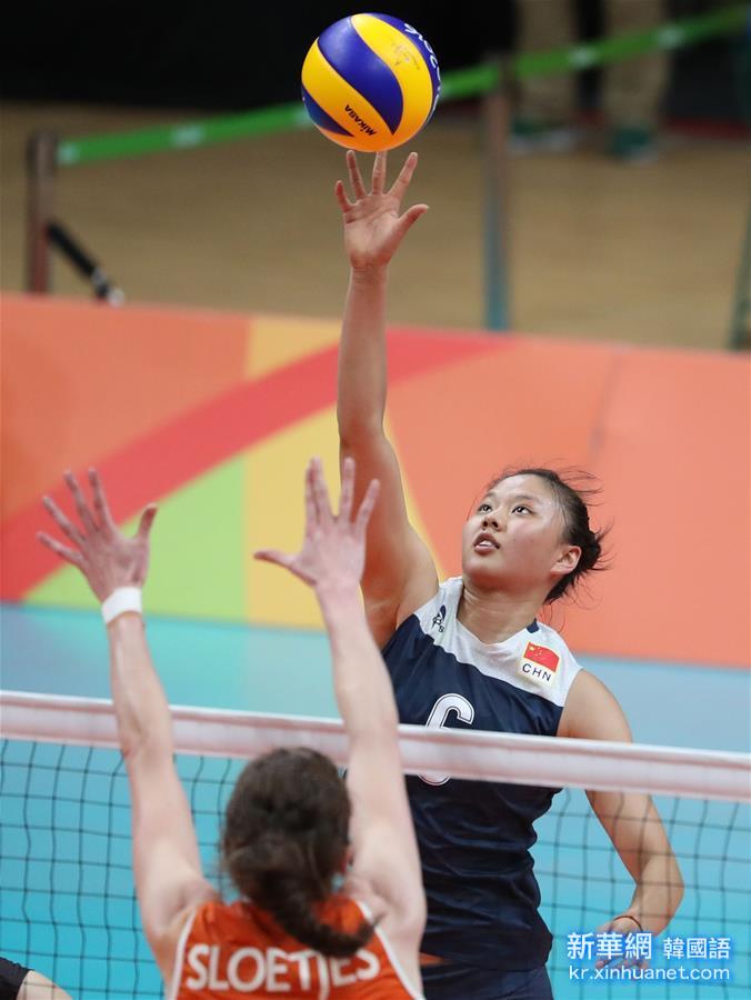 (裏約奧運會)(28)排球——女排:中國隊挺進決賽