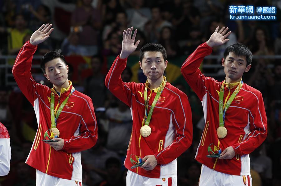 (裏約奧運會·領獎臺)(5)乒乓球——中國男隊奪金