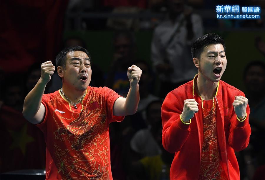 (裏約奧運會)(2)乒乓球——中國男隊奪金