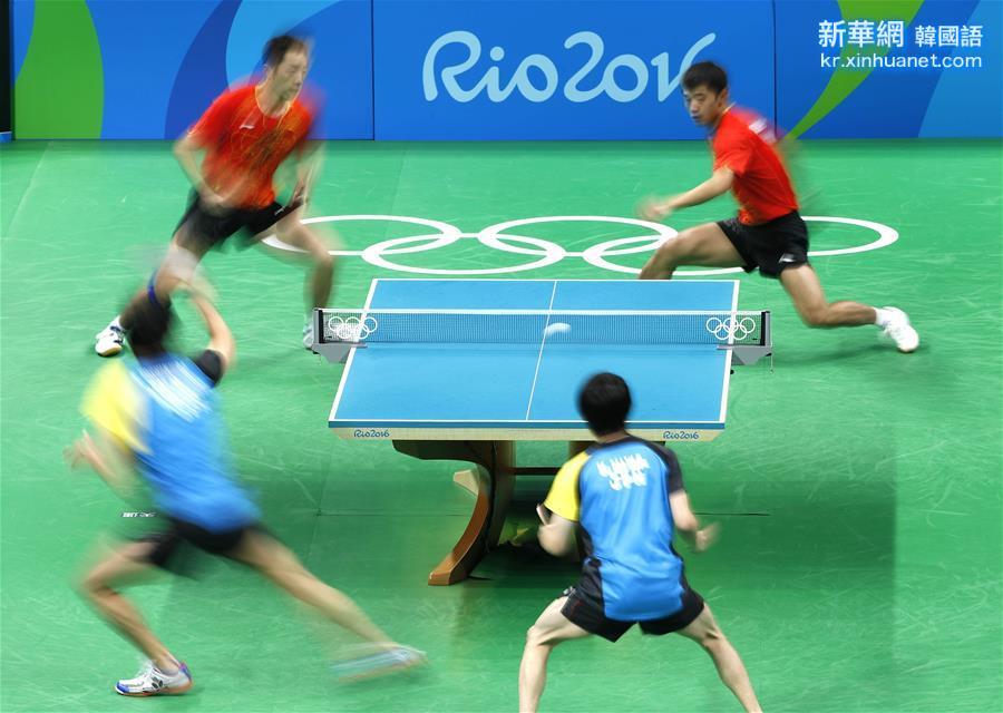 (裏約奧運會)(28)乒乓球——中國男隊奪金