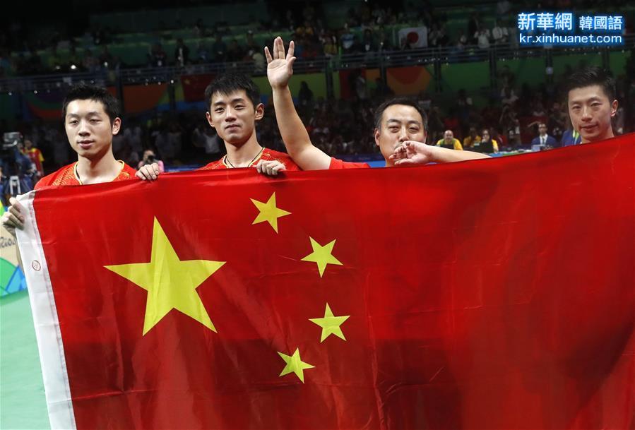 (裏約奧運會·奪冠一刻)(5)乒乓球——中國男隊奪金