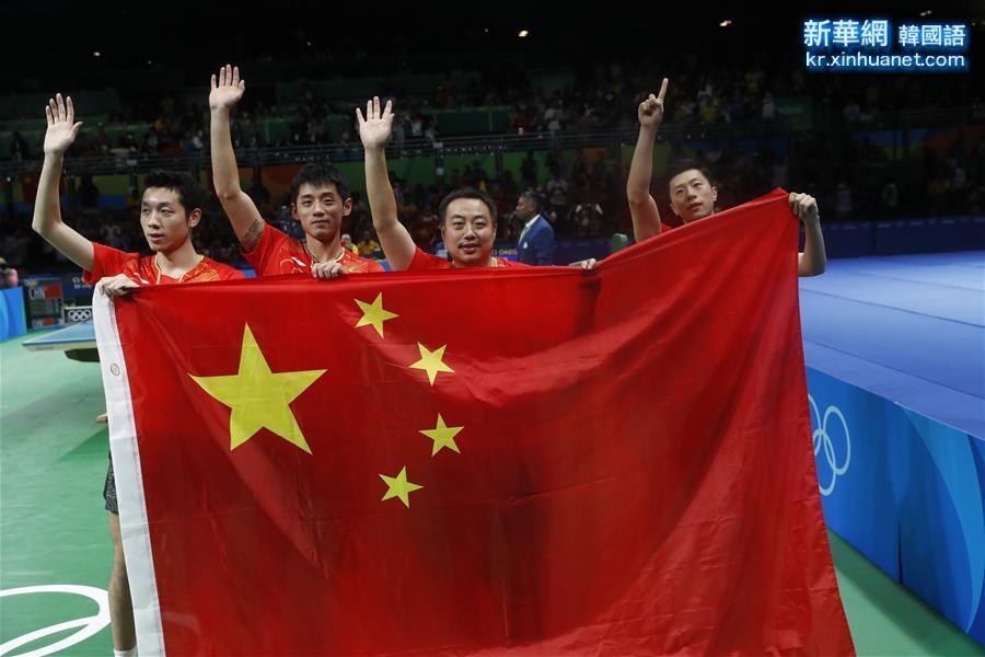 (裏約奧運會·奪冠一刻)(6)乒乓球——中國男隊奪金