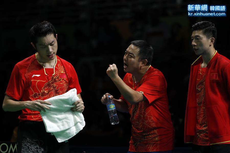 (裏約奧運會)(31)乒乓球——中國男隊奪金