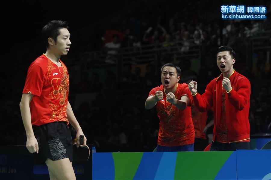 (裏約奧運會)(29)乒乓球——中國男隊奪金