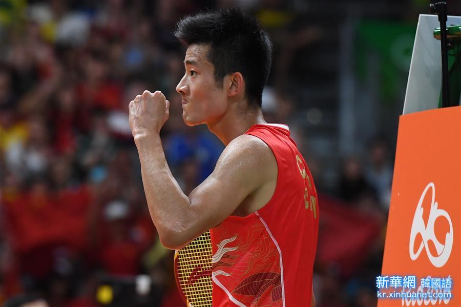 (裏約奧運會)(1)羽毛球——男單決賽:諶龍奪冠
