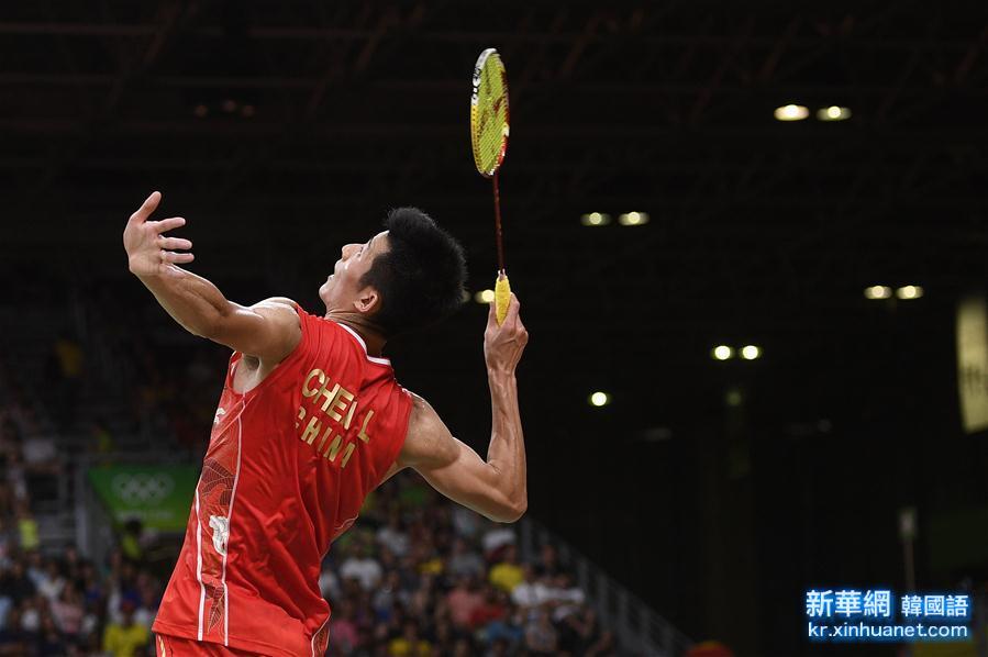 (裏約奧運會)(5)羽毛球——男單決賽:諶龍奪冠