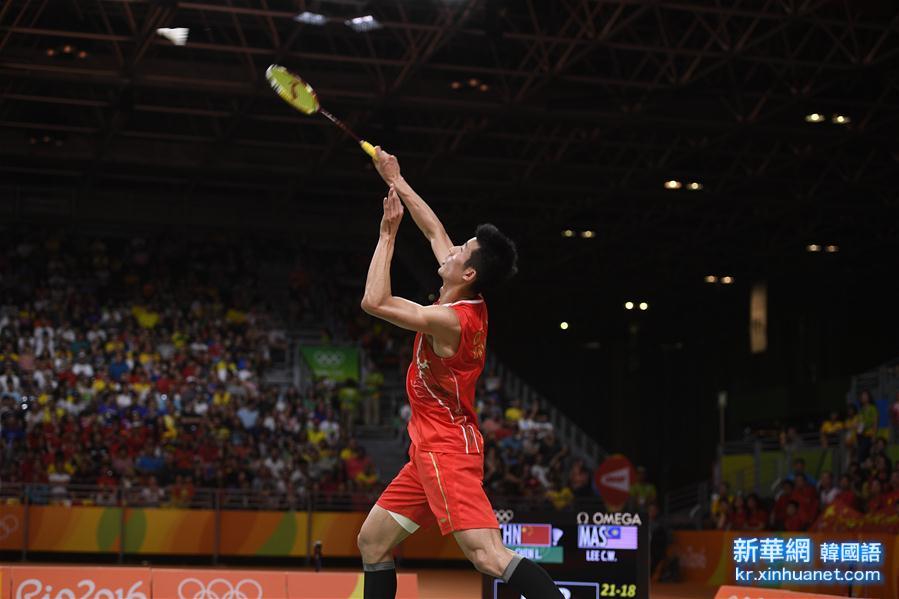 (裏約奧運會)(7)羽毛球——男單決賽:諶龍奪冠