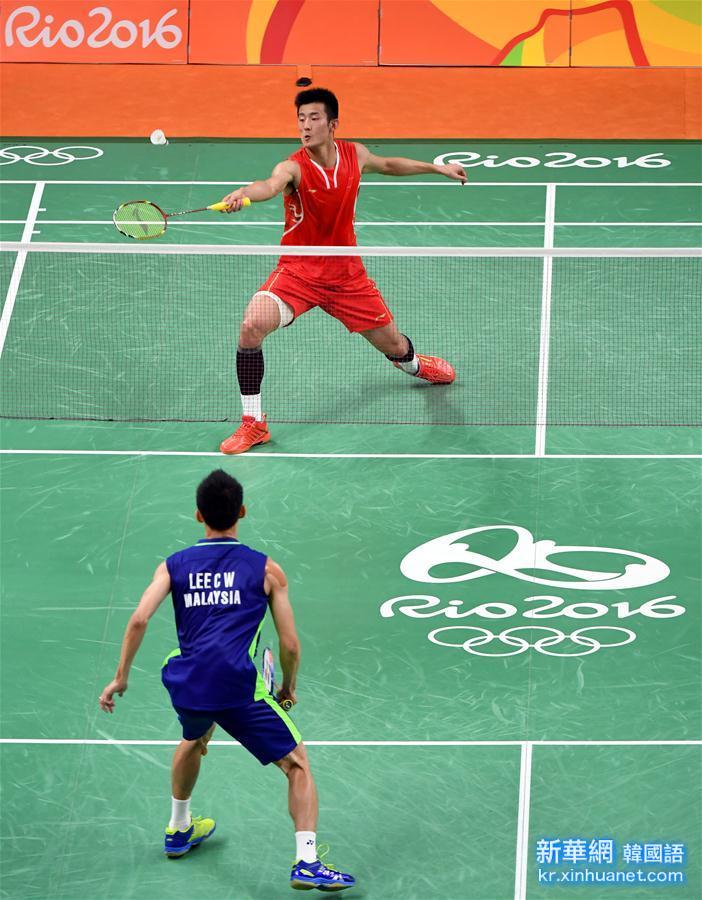 (裏約奧運會)(11)羽毛球——男單決賽:諶龍奪冠