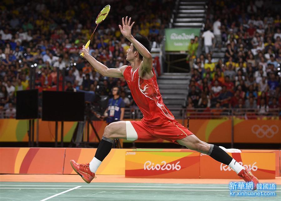 (裏約奧運會)(19)羽毛球——男單決賽:諶龍奪冠