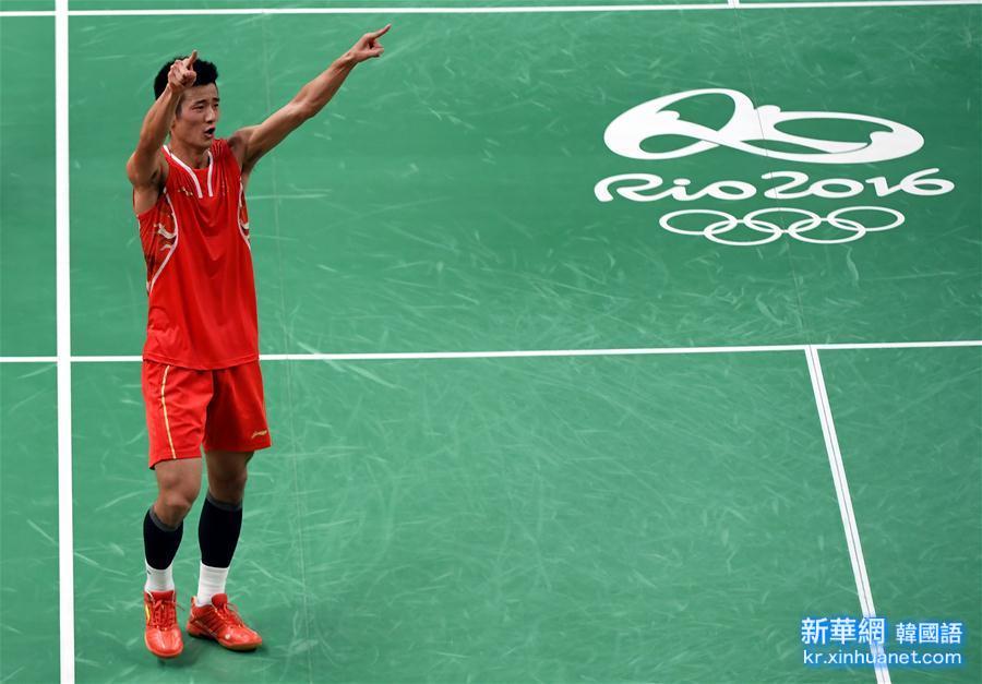 (裏約奧運會·奪冠一刻)(4)羽毛球——男單決賽:諶龍奪冠