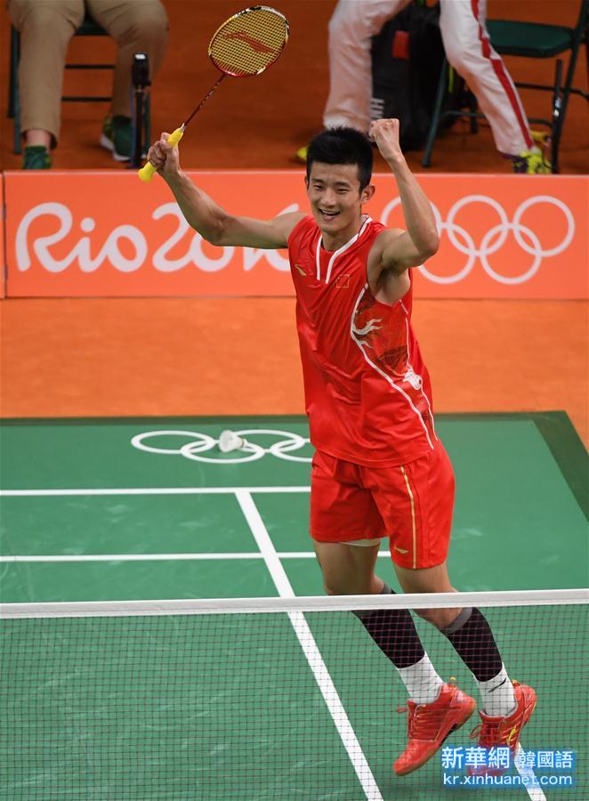 (裏約奧運會·奪冠一刻)(7)羽毛球——男單決賽:諶龍奪冠
