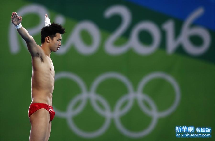 (裏約奧運會)(12)跳水——男子10米臺:陳艾森奪金