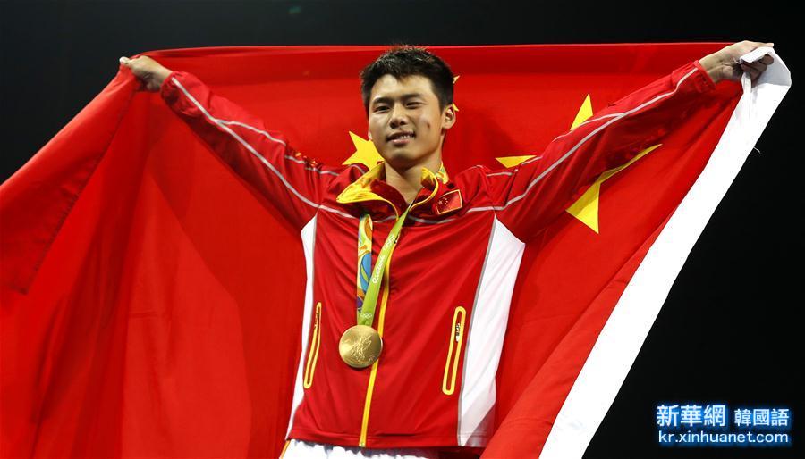 (裏約奧運會·領獎臺)(3)跳水——男子10米臺:陳艾森奪金