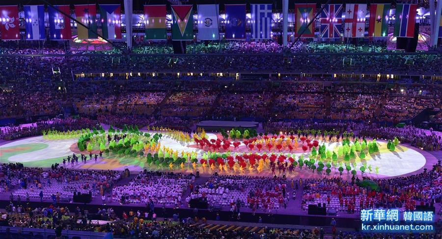 (裏約奧運會)裏約奧運會閉幕式舉行