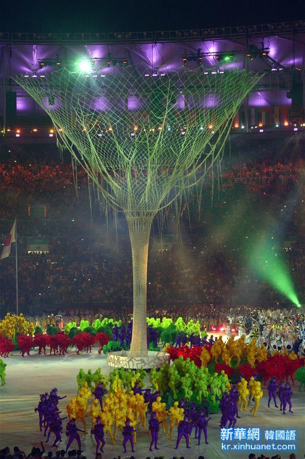 (裏約奧運會)裏約奧運會閉幕