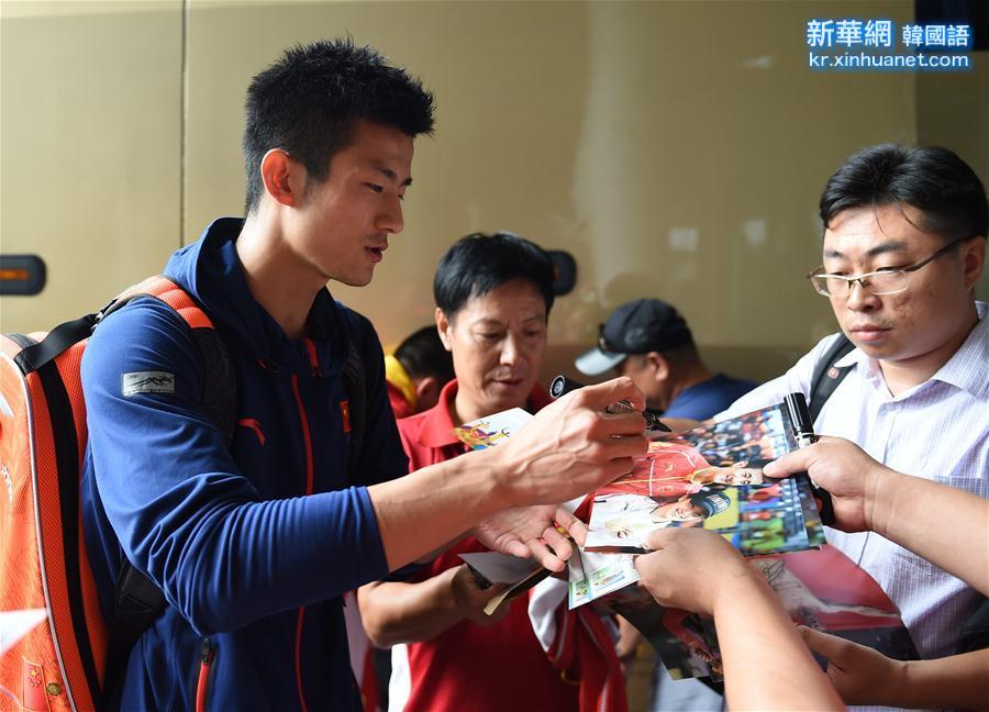 (裏約奧運會)(1)羽毛球——中國羽毛球隊回國