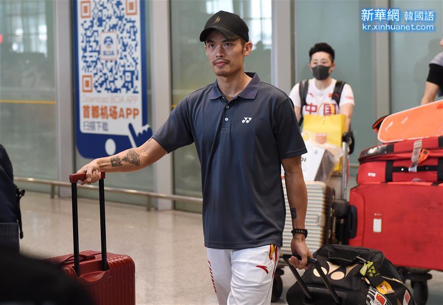(裏約奧運會)(2)羽毛球——中國羽毛球隊回國