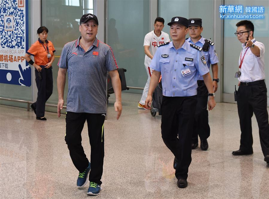 (裏約奧運會)(3)羽毛球——中國羽毛球隊回國
