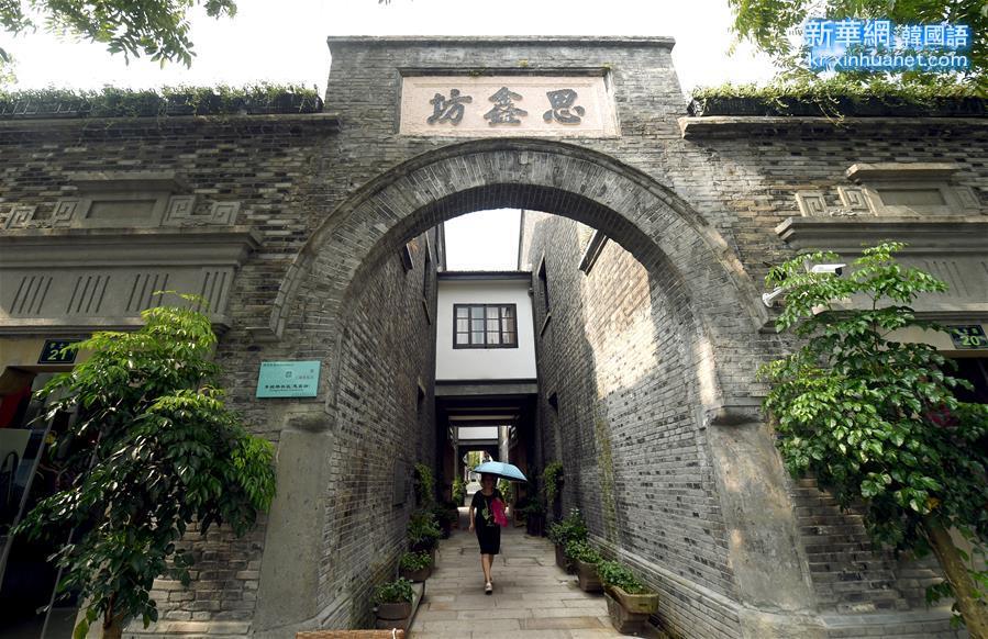 (聚焦G20)(1)G20峰會給杭州市民帶來更多幸福感