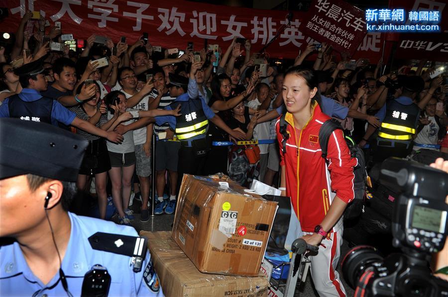 (體育)(5)中國女排回國