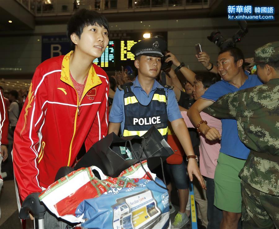 (體育)(7)中國女排回國
