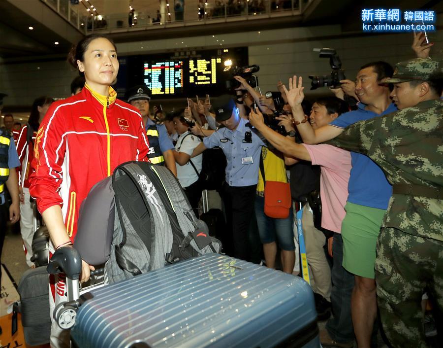 (體育)(8)中國女排回國
