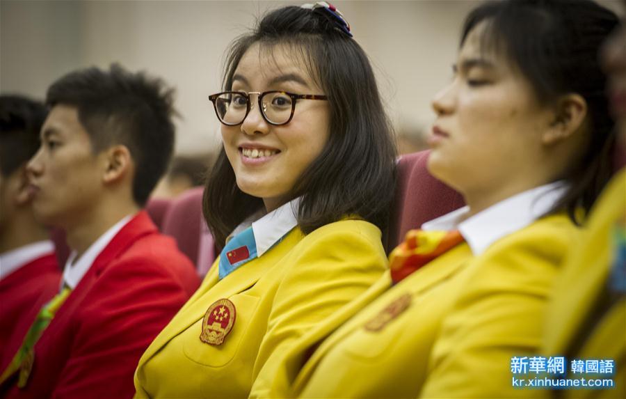 (體育)(6)裏約奧運會中國體育代表團總結大會在京召開