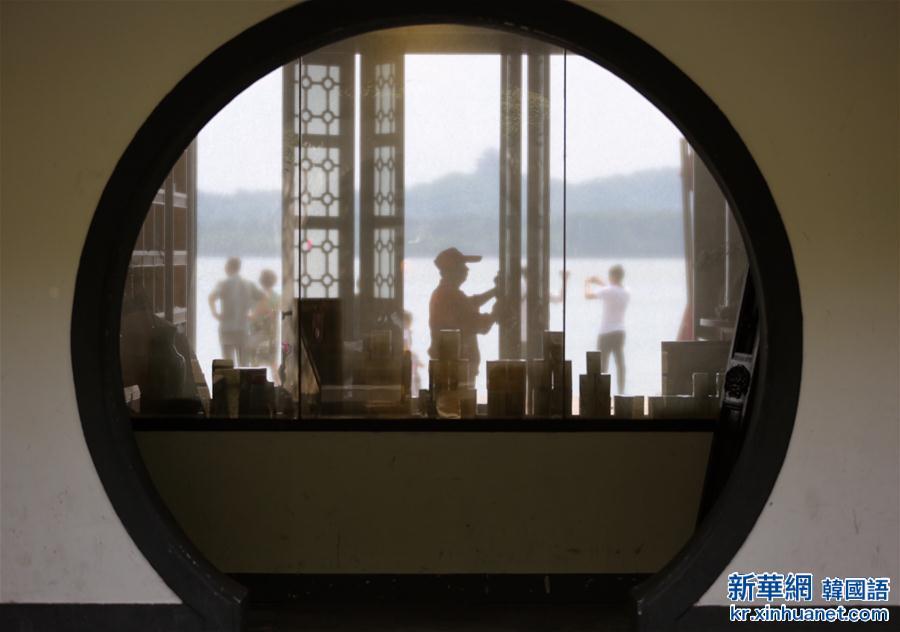 (杭州G20)(2)西湖即景