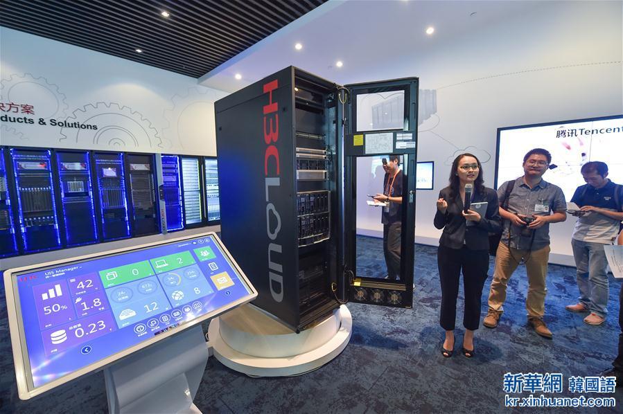 (杭州G20)(2)世界媒體看杭州