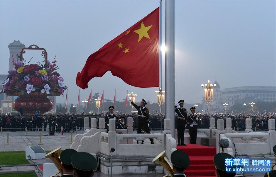 (新华视点·图片版)(1)天安门广场举行国庆升旗仪式