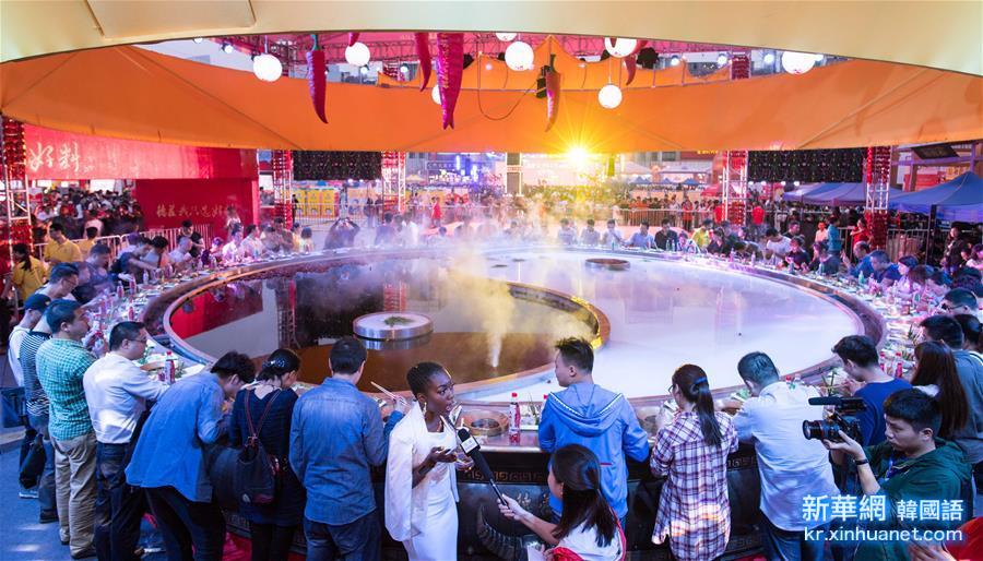 (社會)(1)中國(重慶)火鍋美食文化節開幕