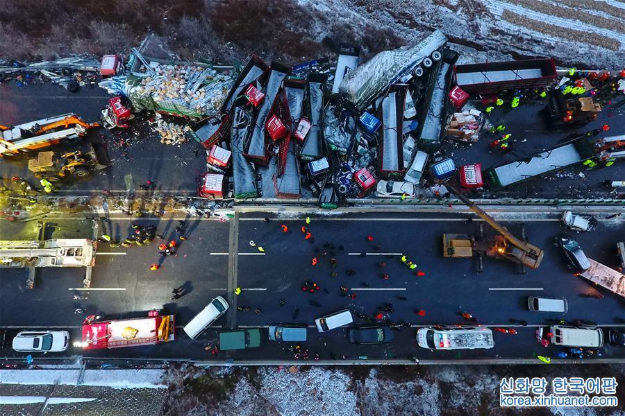(XHDW)(1)京昆高速山西段37車相撞已致4死40傷