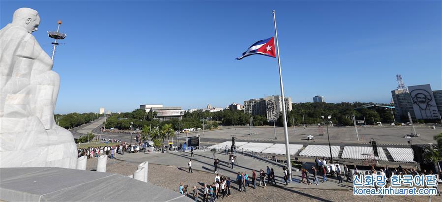 (國際)(1)古巴為菲德爾·卡斯特羅舉行隆重悼念活動