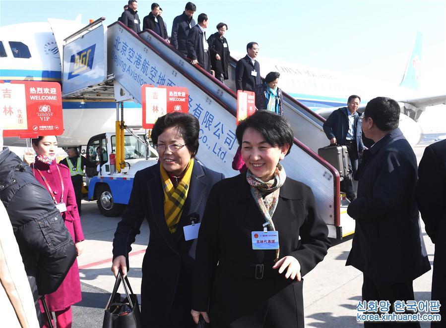 (兩會)(1)吉林代表團抵達北京