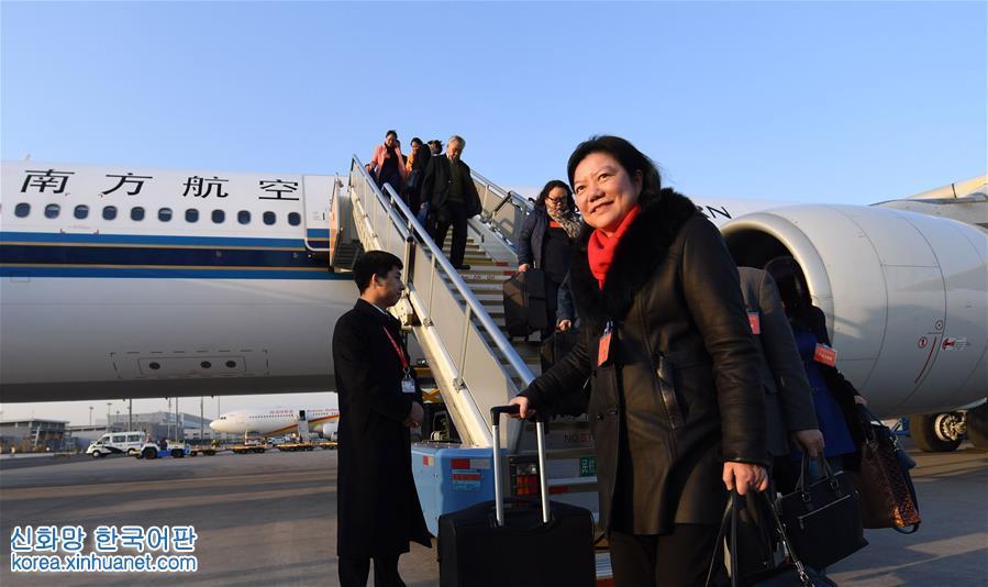 (兩會)廣東代表團抵達北京