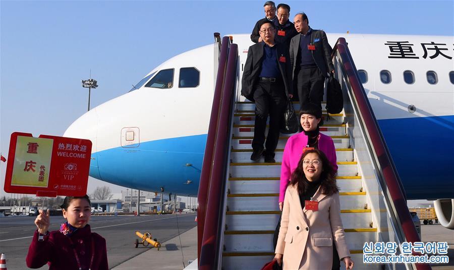 (兩會)重慶代表團抵達北京