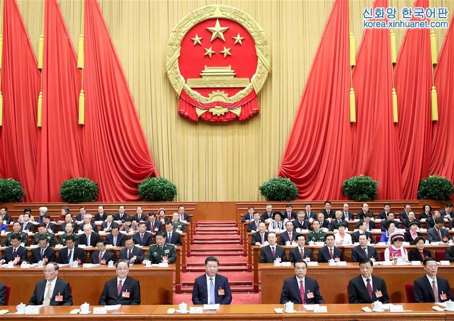 (兩會)十二屆全國人大五次會議在北京開幕