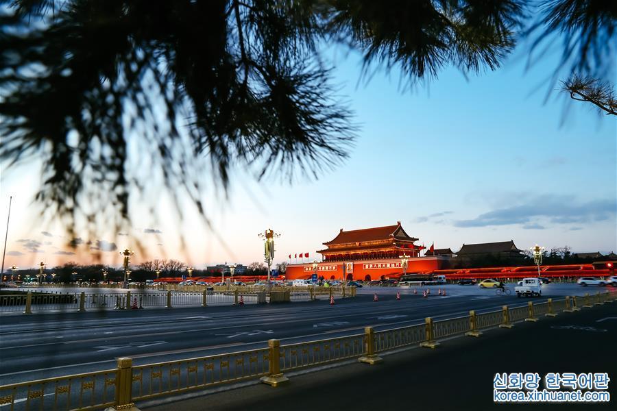 (兩會·新華視界)(1)美麗的北京