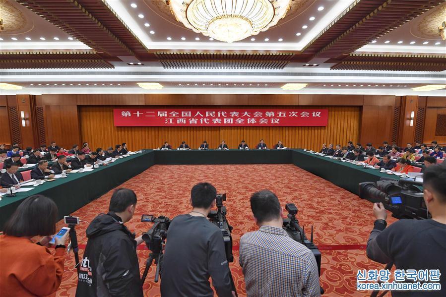 (兩會)江西代表團全體會議向媒體開放