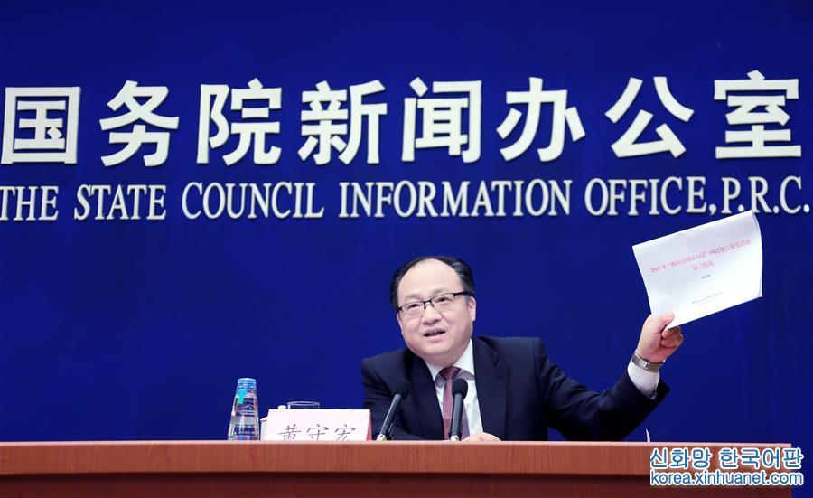 (社會)國新辦舉行解讀《政府工作報告》有關情況吹風會